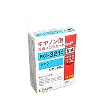 【Luna Life】 キヤノン用 BCI-321C 互換インクカートリッジ シアン 1年保証 キャノン Canon LN CA321C