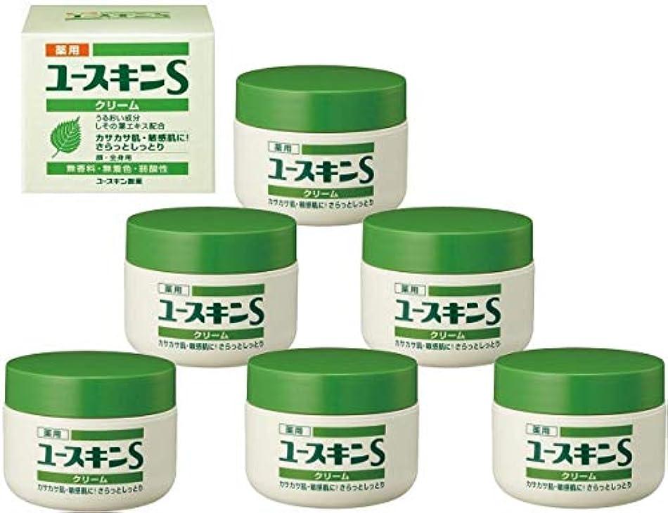 禁止する混合したホステル薬用 ユースキンS クリーム 70g×6個セット (敏感肌用 保湿クリーム) 【医薬部外品】
