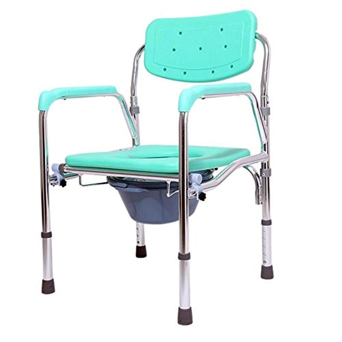 サージモットーミニ調節可能なシャワーベンチ、可動性のための調節可能な背中とアームレストを備えたポータブル医療スツール