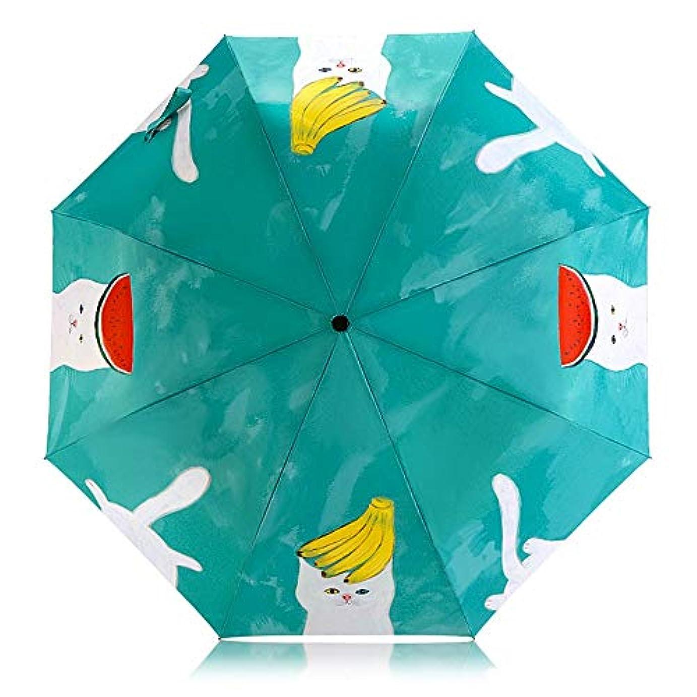 最小化するスクラップガジュマルOpliy 新しい学生の傘、三つ折りの耐候性のある傘、かわいい傘、日よけ、抗UV傘 品質保証