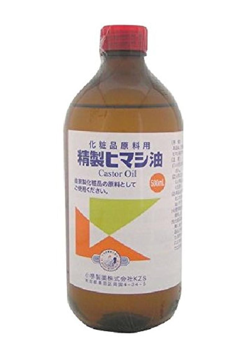 終了しましたビルマクラブ小堺製薬 新精製ヒマシ油 500mL