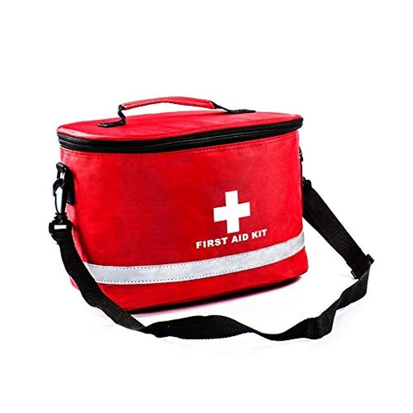 忠誠文発生器IUYWL 挎応急処置キット、屋外旅行車ポータブル緊急キット、家庭用大型防水医療キット
