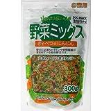 野菜ミックスお徳用 300g