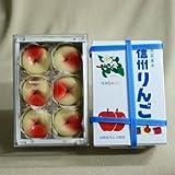 民芸菓子信州りんご6個入