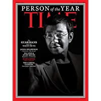 Time Asia [US] December 24 - 31 2018 Person of the Year (単号)