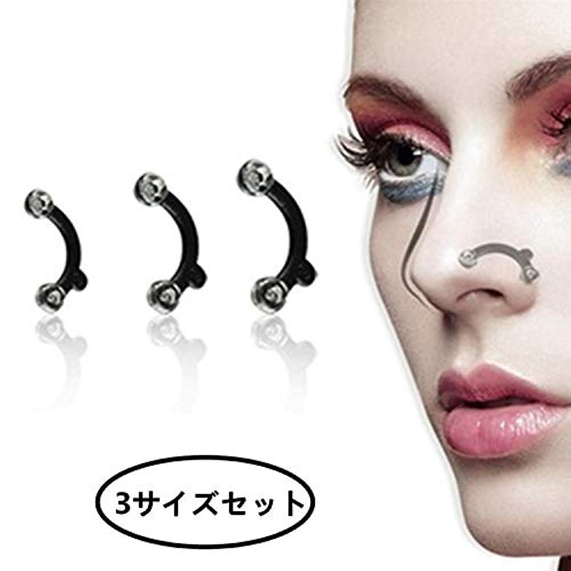 オーラルおびえた衣類鼻プチ 柔軟性高く ビューティー 矯正プチ 整形せ 24.5mm/25.5mm/27mm 全3サイズセット ブラック