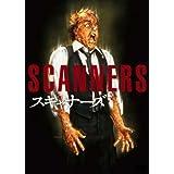 Amazon.co.jp: マイケル・アイアンサイド: DVD