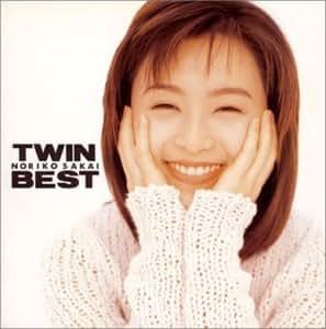 TWIN BEST