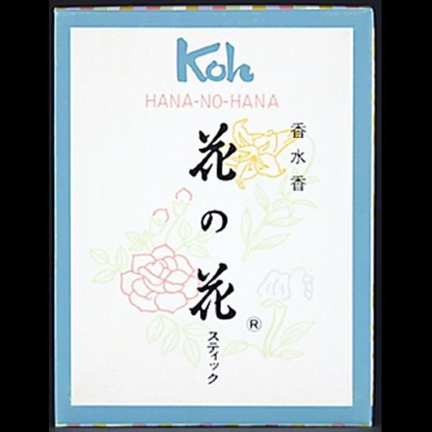 群がるウィスキー原始的な【まとめ買い】花の花 36本 ×2セット