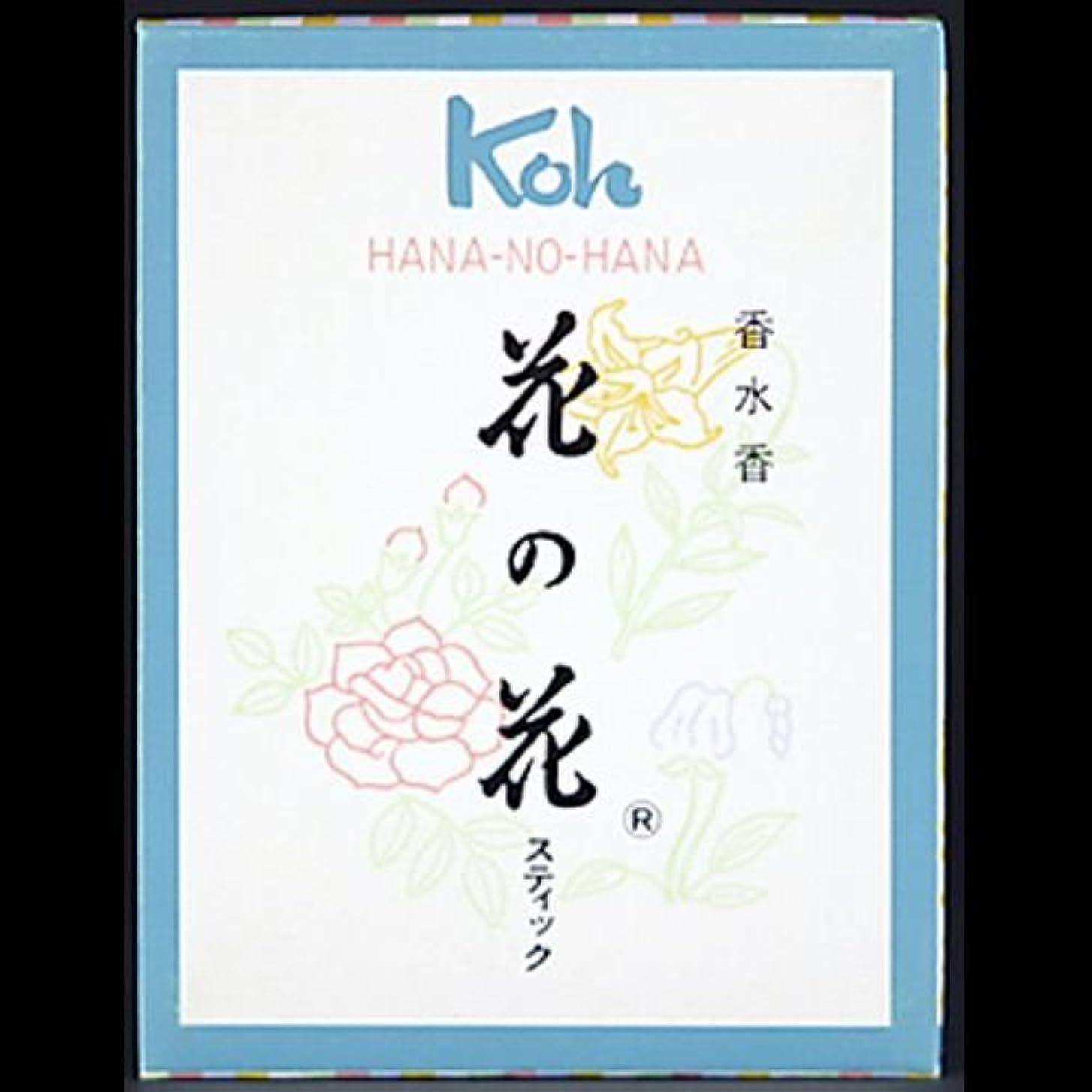 配管偶然の費用【まとめ買い】花の花 36本 ×2セット