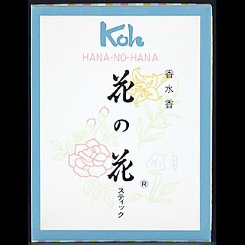 刈り取る消毒する直立【まとめ買い】花の花 36本 ×2セット