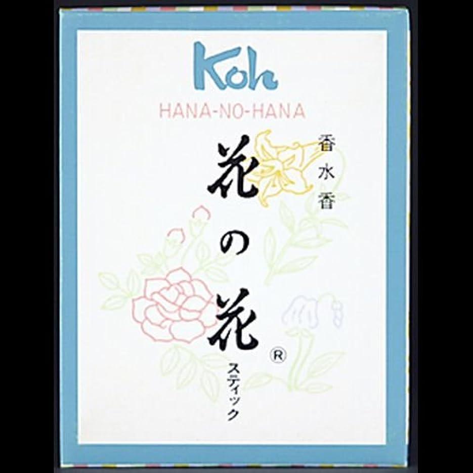 パーク矢意図する【まとめ買い】花の花 36本 ×2セット
