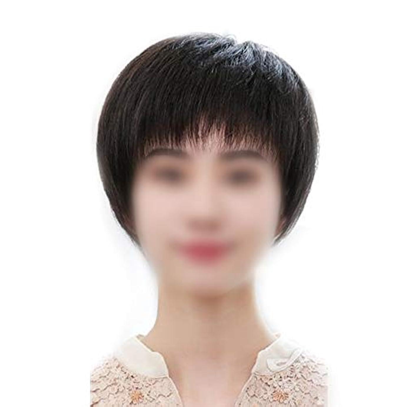 便利不規則な中世のYOUQIU 女子ショートヘアのフルハンド織実ヘアウィッグ現実的な自然に見えるウィッグ (色 : Dark brown)