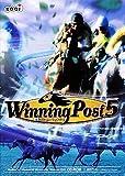 WinningPost 5