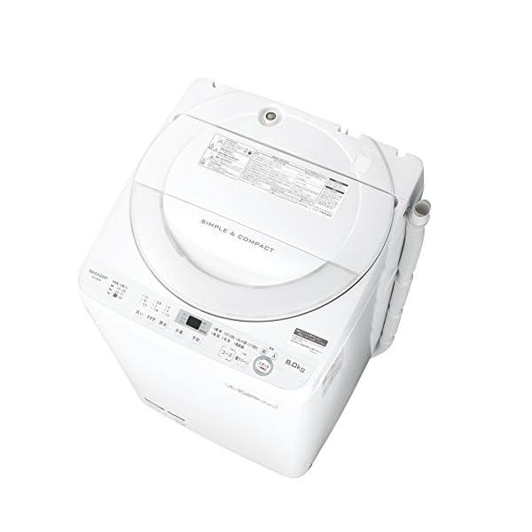 シャープ 全自動洗濯機 ステンレス穴なし槽 6k...の商品画像