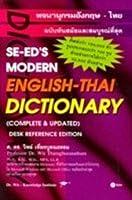 Se-Ed's Modern English-Thai Dictionary