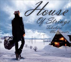 HOUSE OF STRINGS