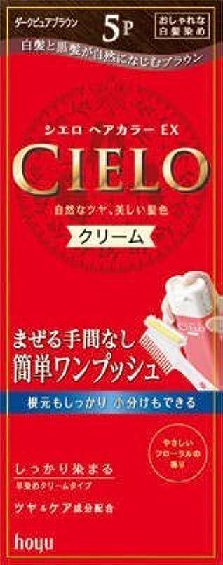 合意変形元気なシエロ ヘアカラー EX クリーム 5P ダークピュアブラウン × 3個セット