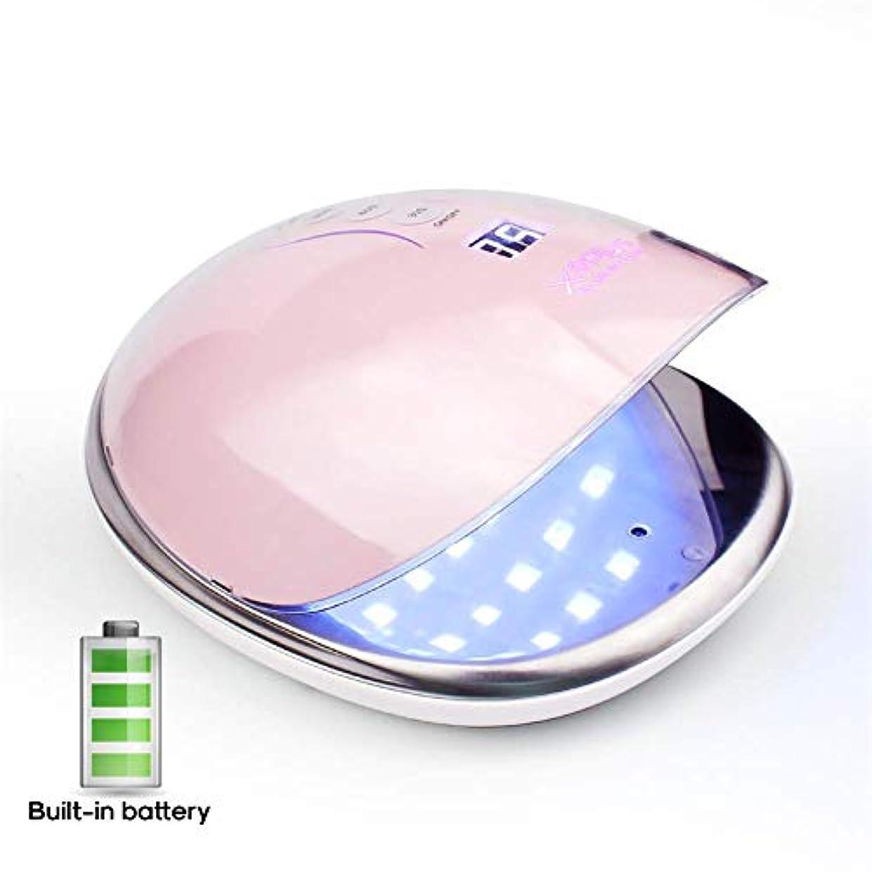 部屋を掃除する変化する風邪をひくネイルとジェルポリッシュランプ48ワットネイルドライヤー自動検知ポリッシュネイル乾燥剤高速硬化ジェルニス、白、標準用ランプ,ピンク、リチウム電池