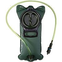 trendyest ハイドレーション 水袋 水分補給 ハイキング 登山用 サイクリング 携帯式 100cmパイプ