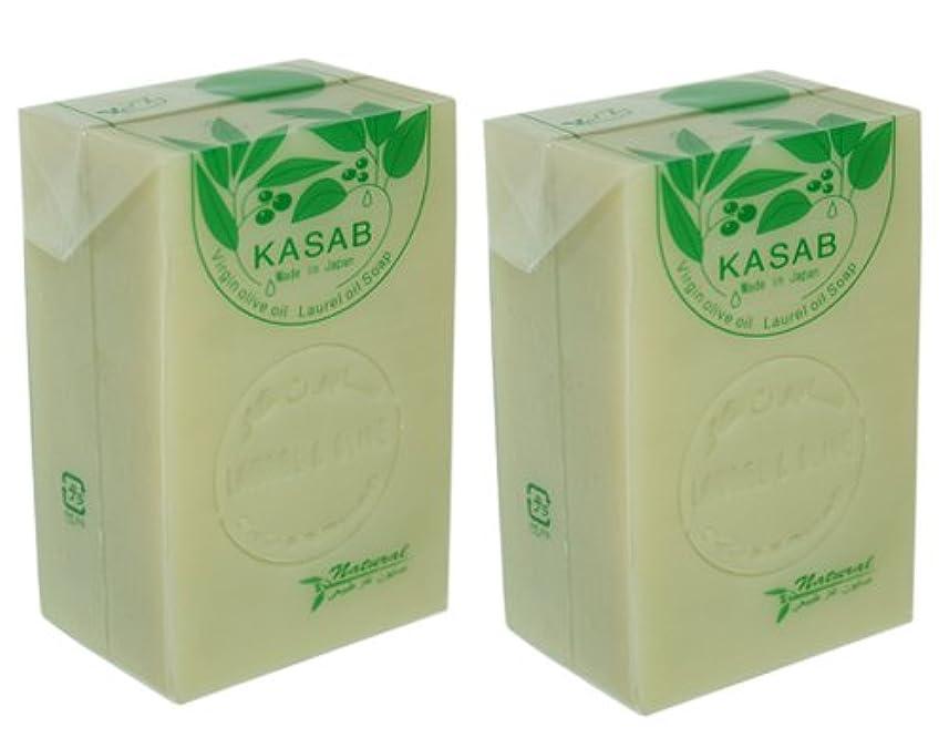 カサブ石鹸2個セット