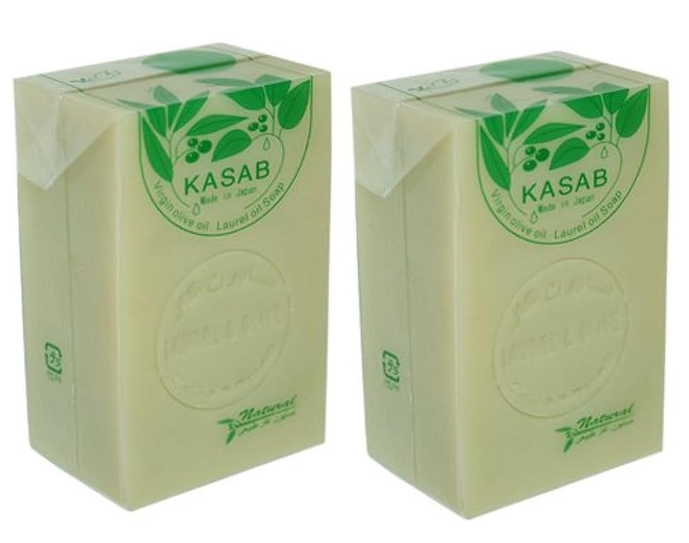 アレルギー仕方保存するカサブ石鹸2個セット