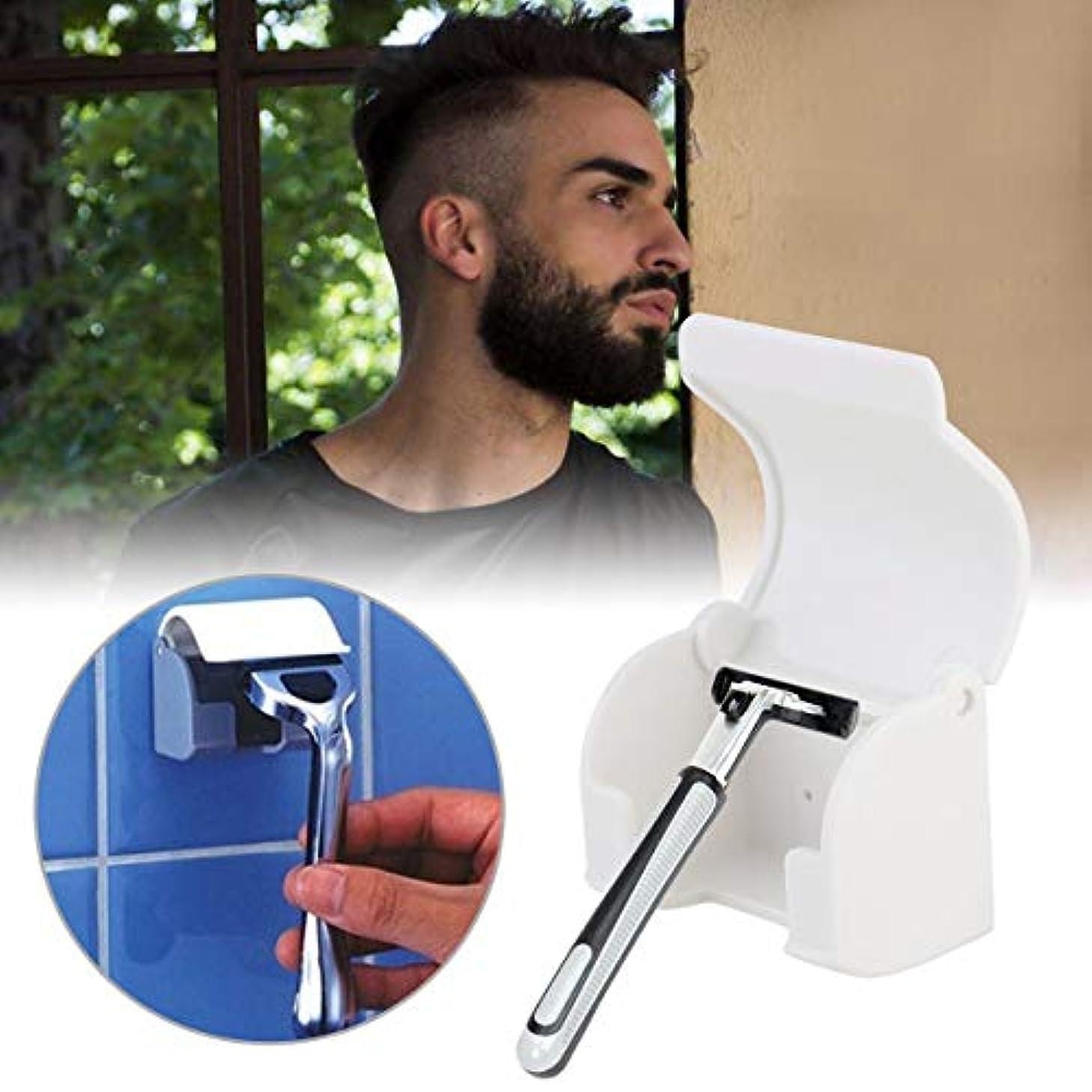 イタリック夢中テレビ局Shaving Razor Rack Suction Cup Shaving Knife Rack Shaver Holder Razor Holding Device Shave Hangers Bathroom Accessories