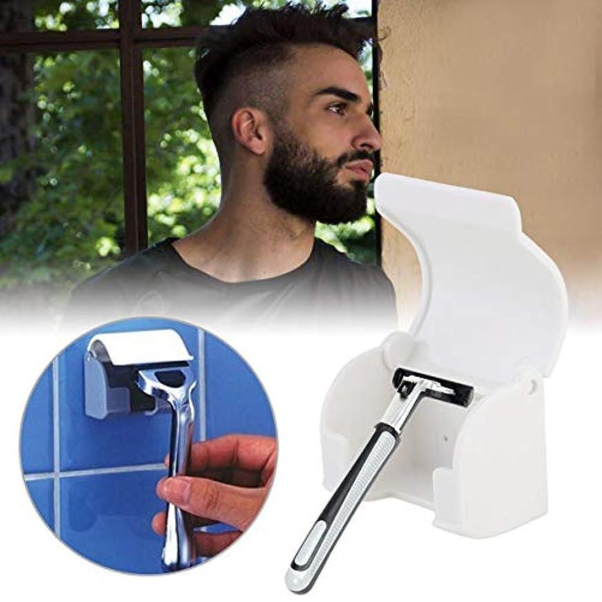 エントリ分散マイクロプロセッサShaving Razor Rack Suction Cup Shaving Knife Rack Shaver Holder Razor Holding Device Shave Hangers Bathroom Accessories