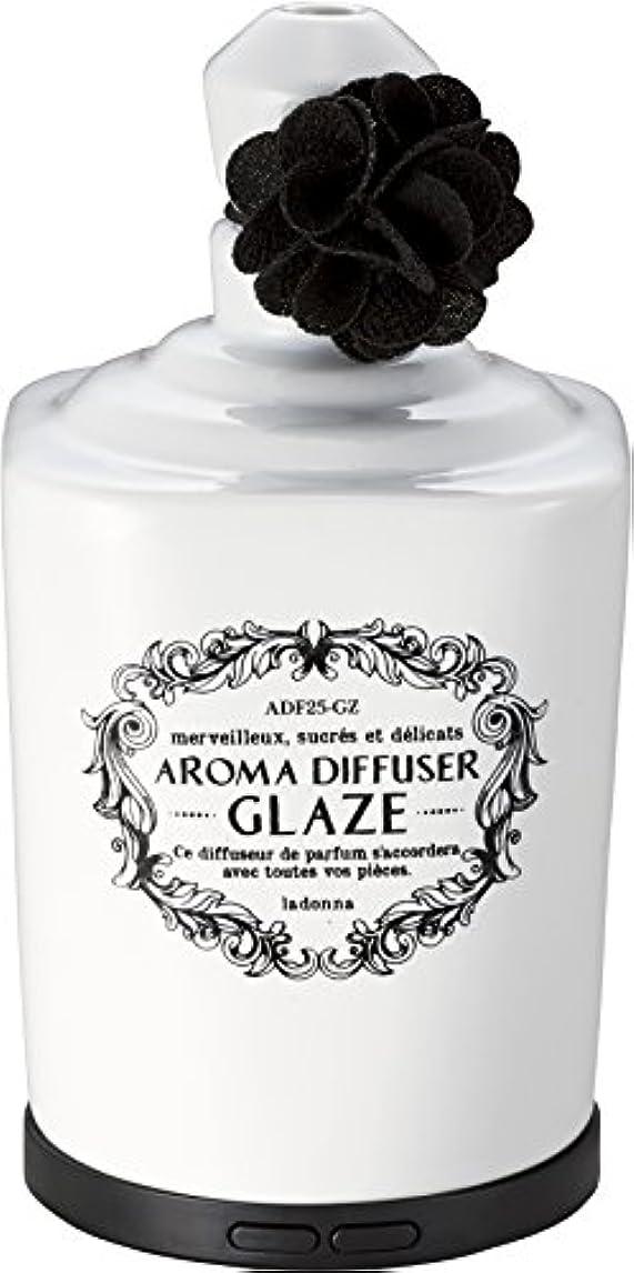 オーラル枯渇ドライバラドンナ アロマデュフューザー グレイズ ADF25-GZ ホワイト