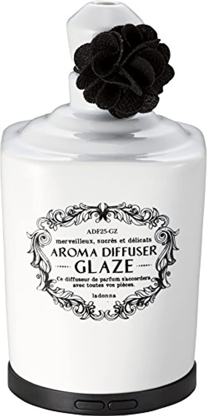 悲しいことにシュリンクラドンナ アロマデュフューザー グレイズ ADF25-GZ ホワイト