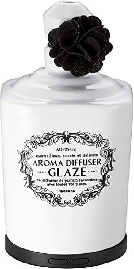 聖域みすぼらしいグラディスラドンナ アロマデュフューザー グレイズ ADF25-GZ ホワイト