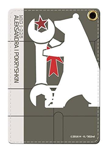 ブレイブウィッチーズ 05 アレクサンドラ・I・ポクルイーシキン PUパスケースの詳細を見る