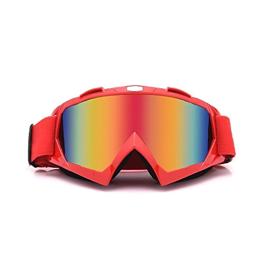 スーツセットアップはっきりしないHzjundasi UVカット 耐衝撃 防塵 防風 男女兼用 ゴーグルスキーゴーグル スノボートゴーグル 登山 バイク用 ヘルメット可 アウトドアスポーツ
