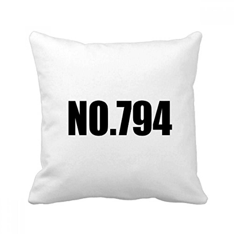 ラッキーno.794数名 スクエアな枕を挿入してクッションカバーの家のソファの装飾贈り物 50cm x 50cm
