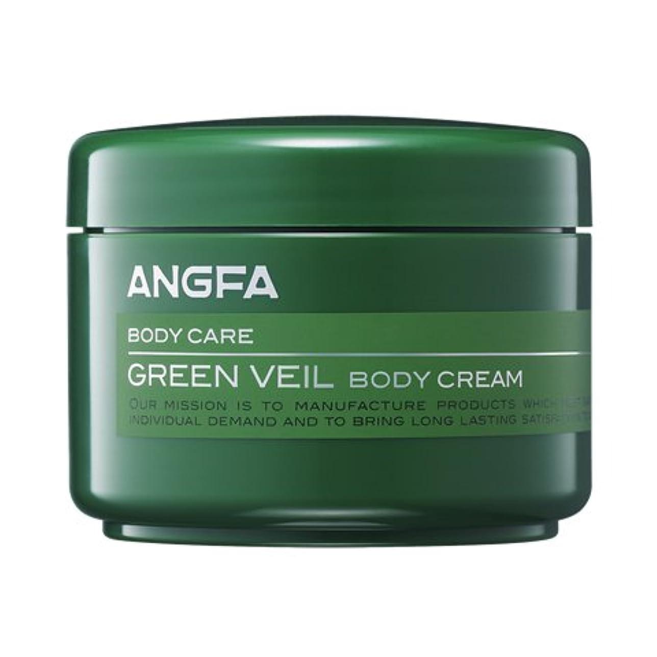 あざ勇敢なレンズアンファー (ANGFA) グリーンベール 薬用ボディクリーム 45g グリーンフローラル [乾燥?保湿] かゆみ肌