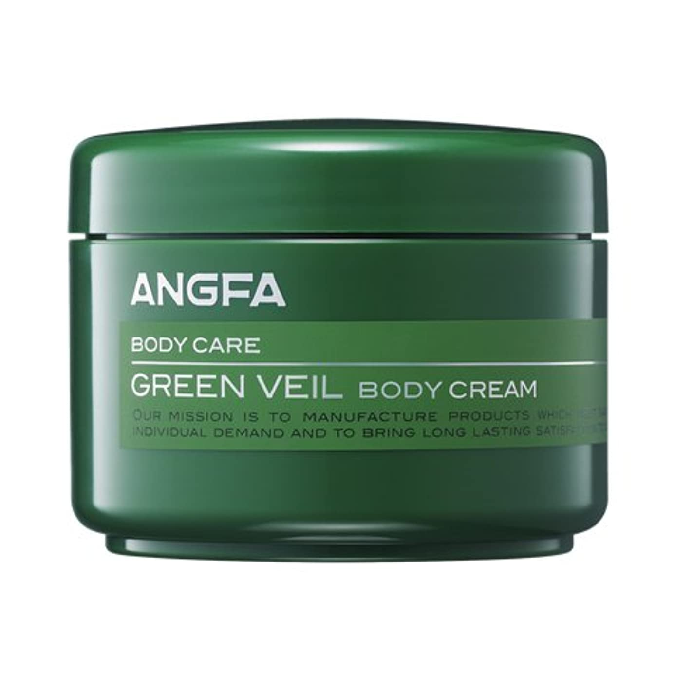 有彩色のワイド退屈なアンファー (ANGFA) グリーンベール 薬用ボディクリーム 45g グリーンフローラル [乾燥?保湿] かゆみ肌