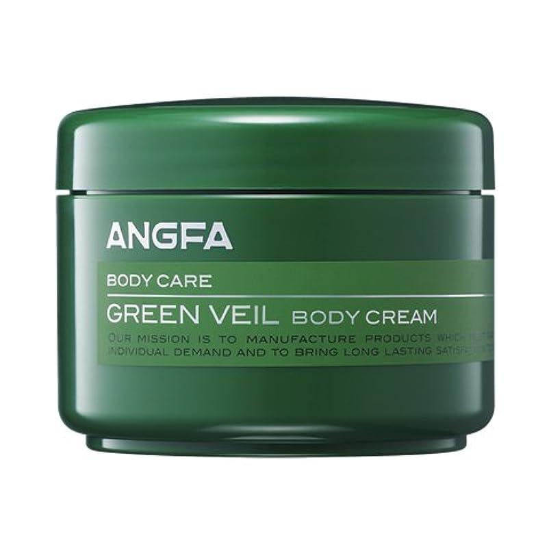 乗算里親使役アンファー (ANGFA) グリーンベール 薬用ボディクリーム 45g グリーンフローラル [乾燥?保湿] かゆみ肌