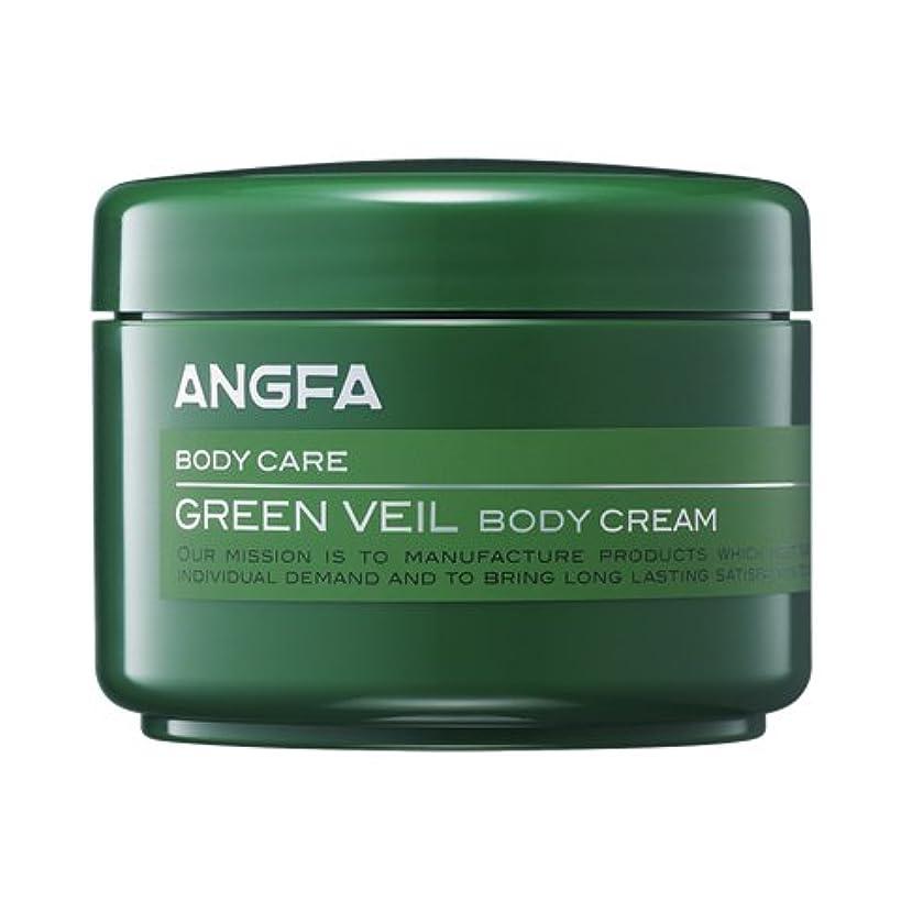 引退した硬い教育学アンファー (ANGFA) グリーンベール 薬用ボディクリーム 45g グリーンフローラル [乾燥?保湿] かゆみ肌