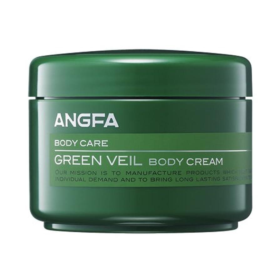 ドナー相対的毛布アンファー (ANGFA) グリーンベール 薬用ボディクリーム 45g グリーンフローラル [乾燥?保湿] かゆみ肌
