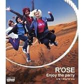 Enjoy the Party (MEG-CD)