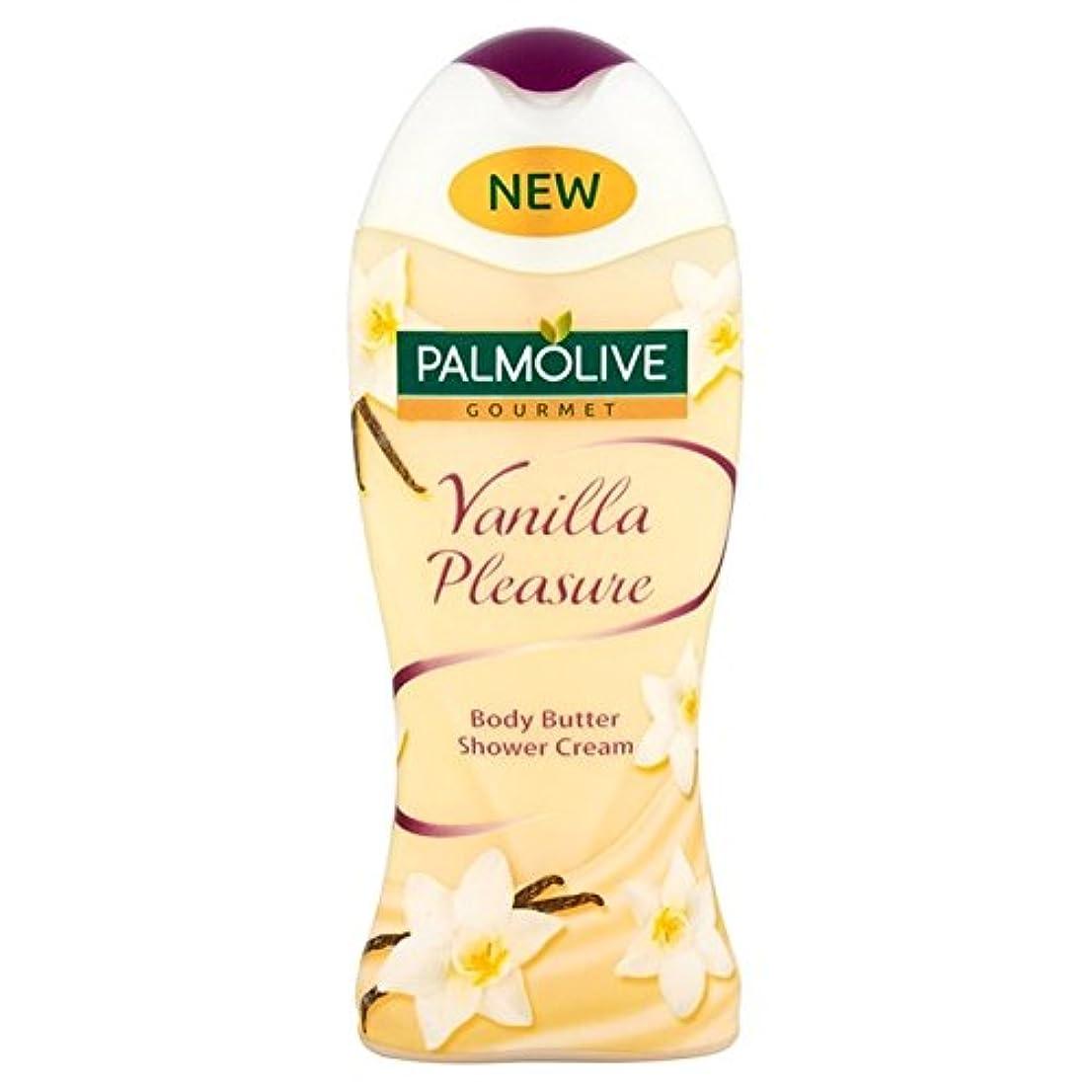 マラソン優れた心配するパルモグルメバニラシャワージェル250ミリリットル x2 - Palmolive Gourmet Vanilla Shower Gel 250ml (Pack of 2) [並行輸入品]
