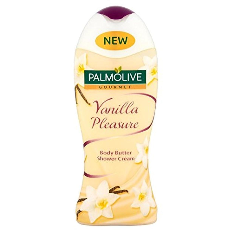 中庭悲しいことにおとなしいパルモグルメバニラシャワージェル250ミリリットル x4 - Palmolive Gourmet Vanilla Shower Gel 250ml (Pack of 4) [並行輸入品]