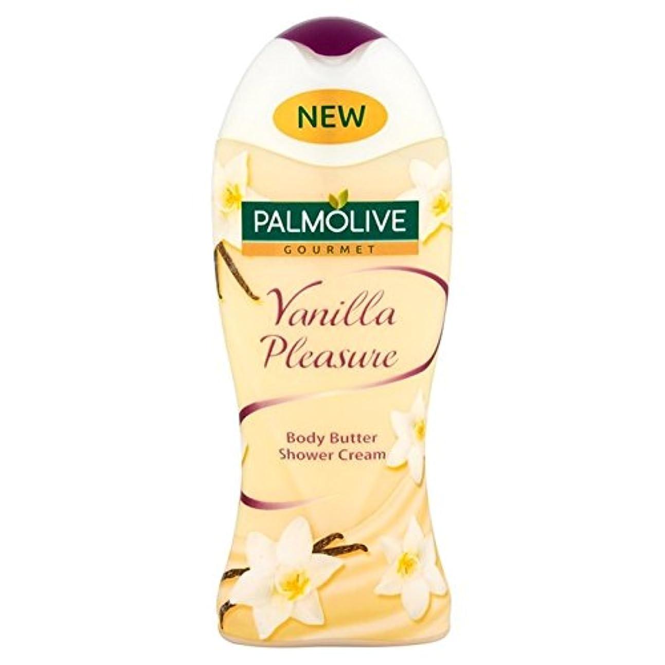 キャリッジ呼吸食べるパルモグルメバニラシャワージェル250ミリリットル x4 - Palmolive Gourmet Vanilla Shower Gel 250ml (Pack of 4) [並行輸入品]