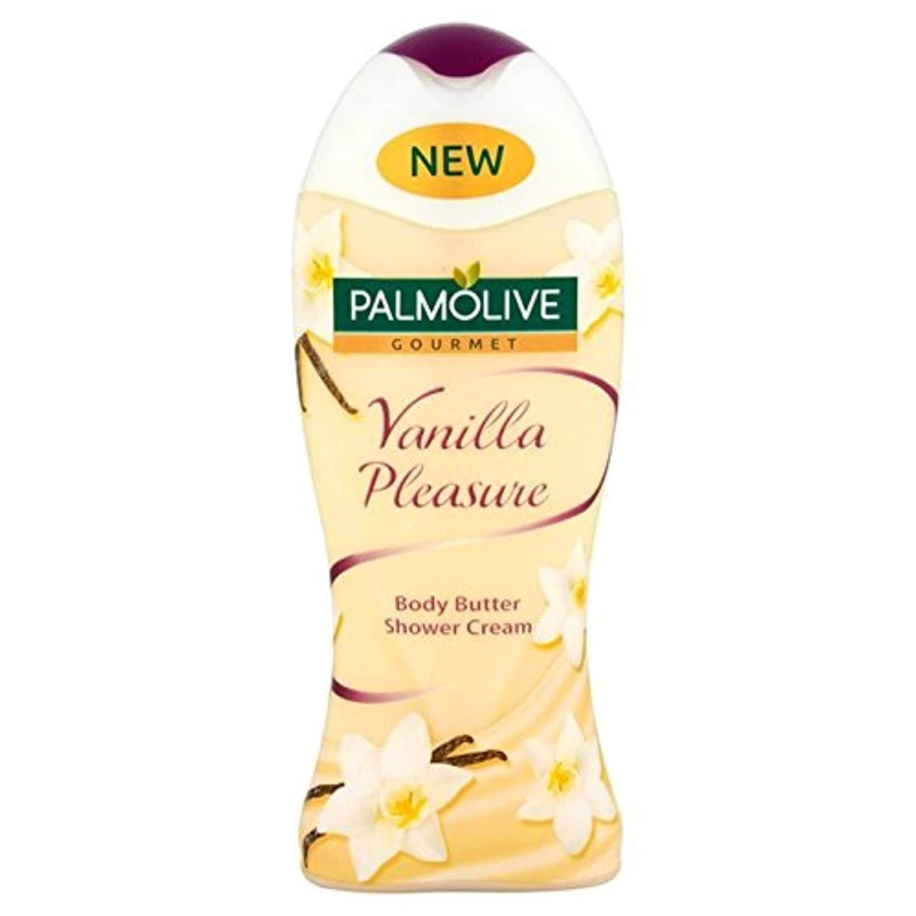 効果的出撃者マインドフルパルモグルメバニラシャワージェル250ミリリットル x4 - Palmolive Gourmet Vanilla Shower Gel 250ml (Pack of 4) [並行輸入品]