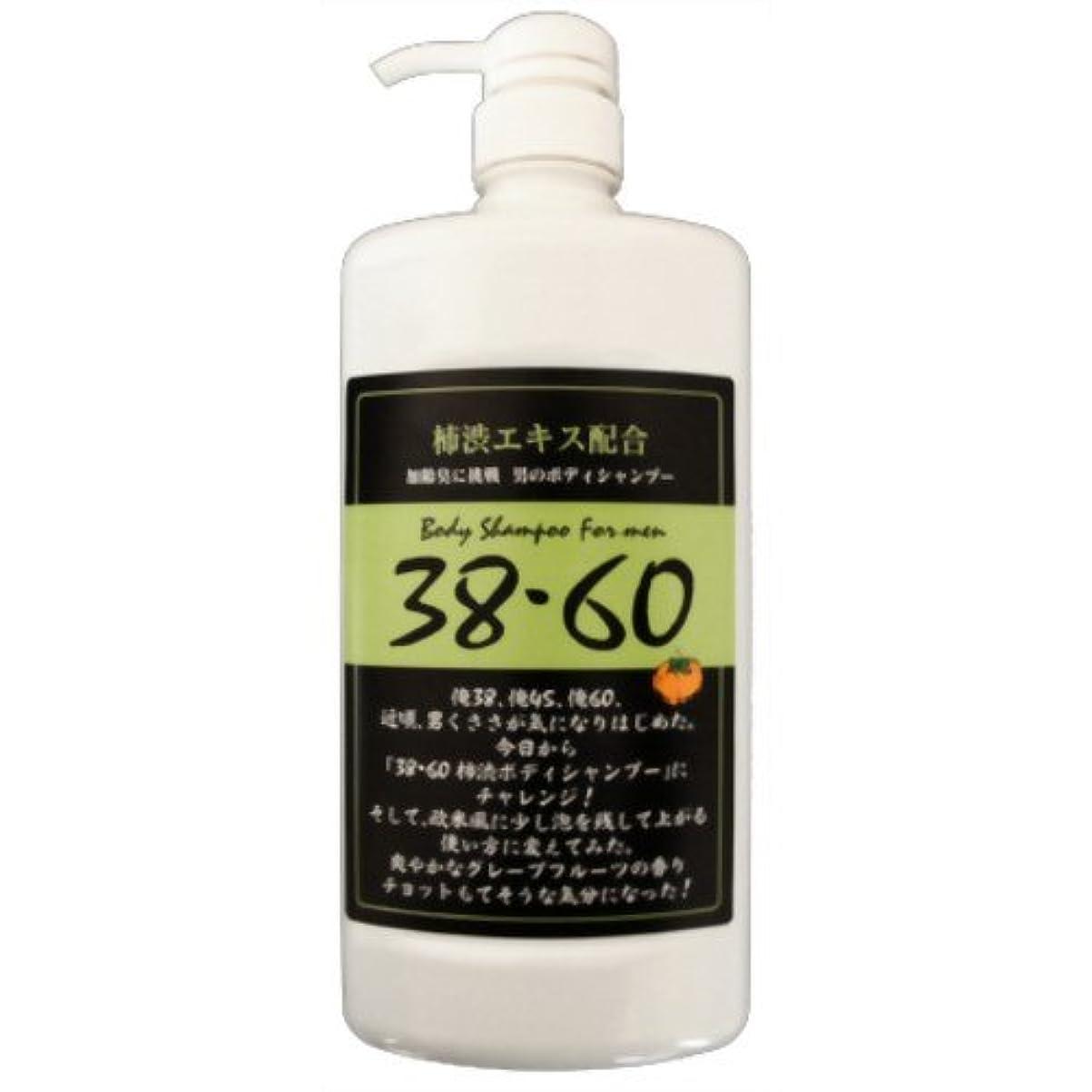 38?60柿渋ボディシャンプー詰替1500ml