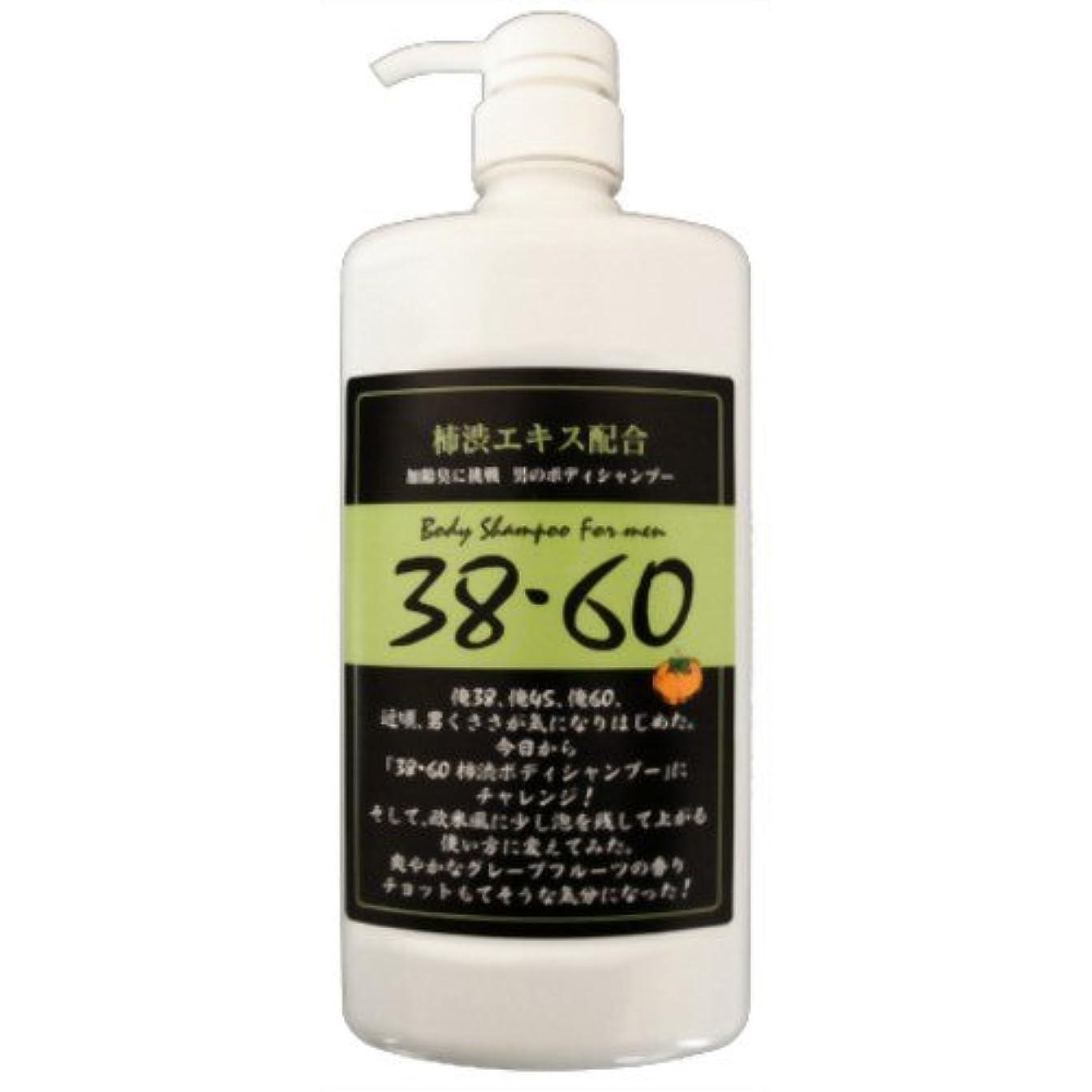 公園メタリック伝統38?60柿渋ボディシャンプー詰替1500ml