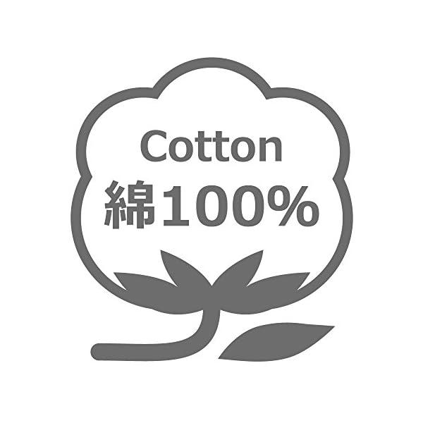 メリーナイト 綿100% ニット素材 枕カバー...の紹介画像5