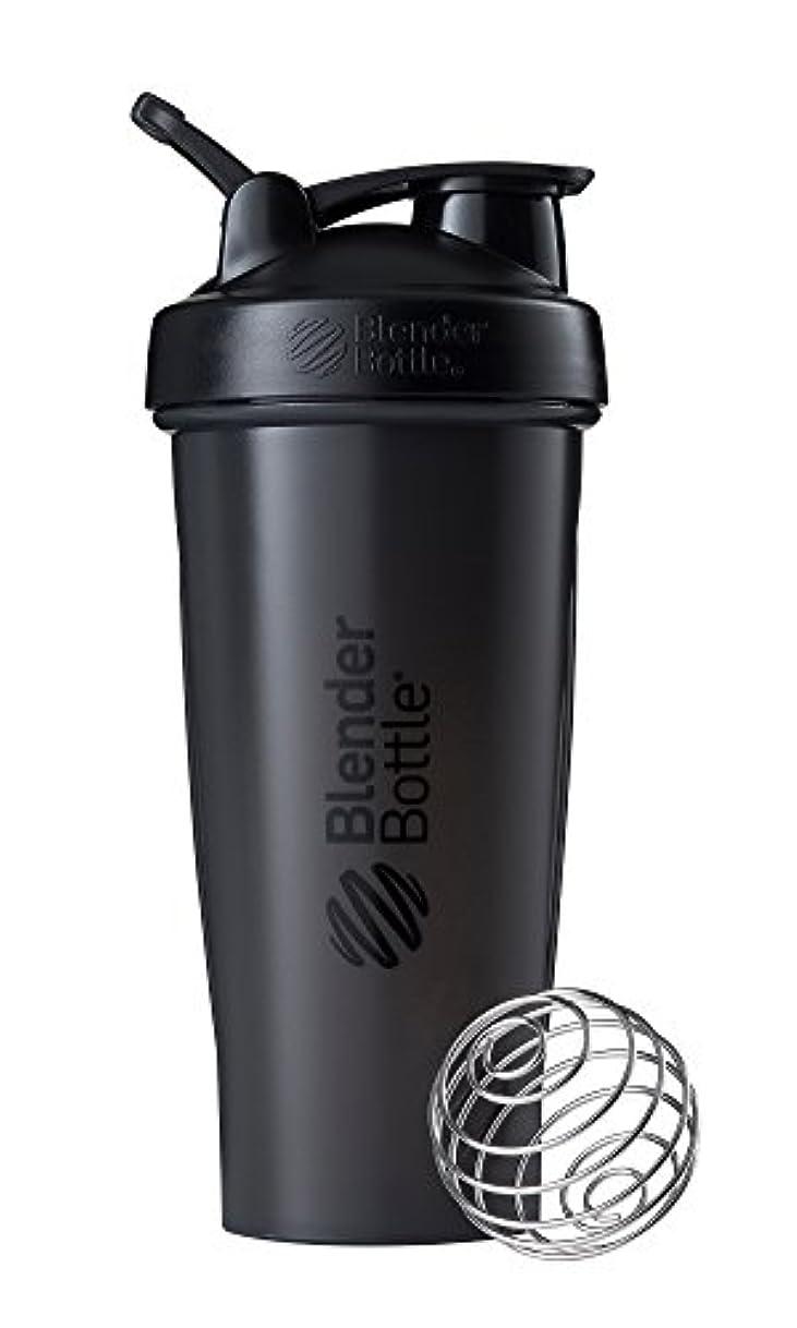 インポートデュアル誰かブレンダーボトル 【日本正規品】 ミキサー シェーカー ボトル Classic 28オンス (800ml) ブラック BBCLE28 FCBK