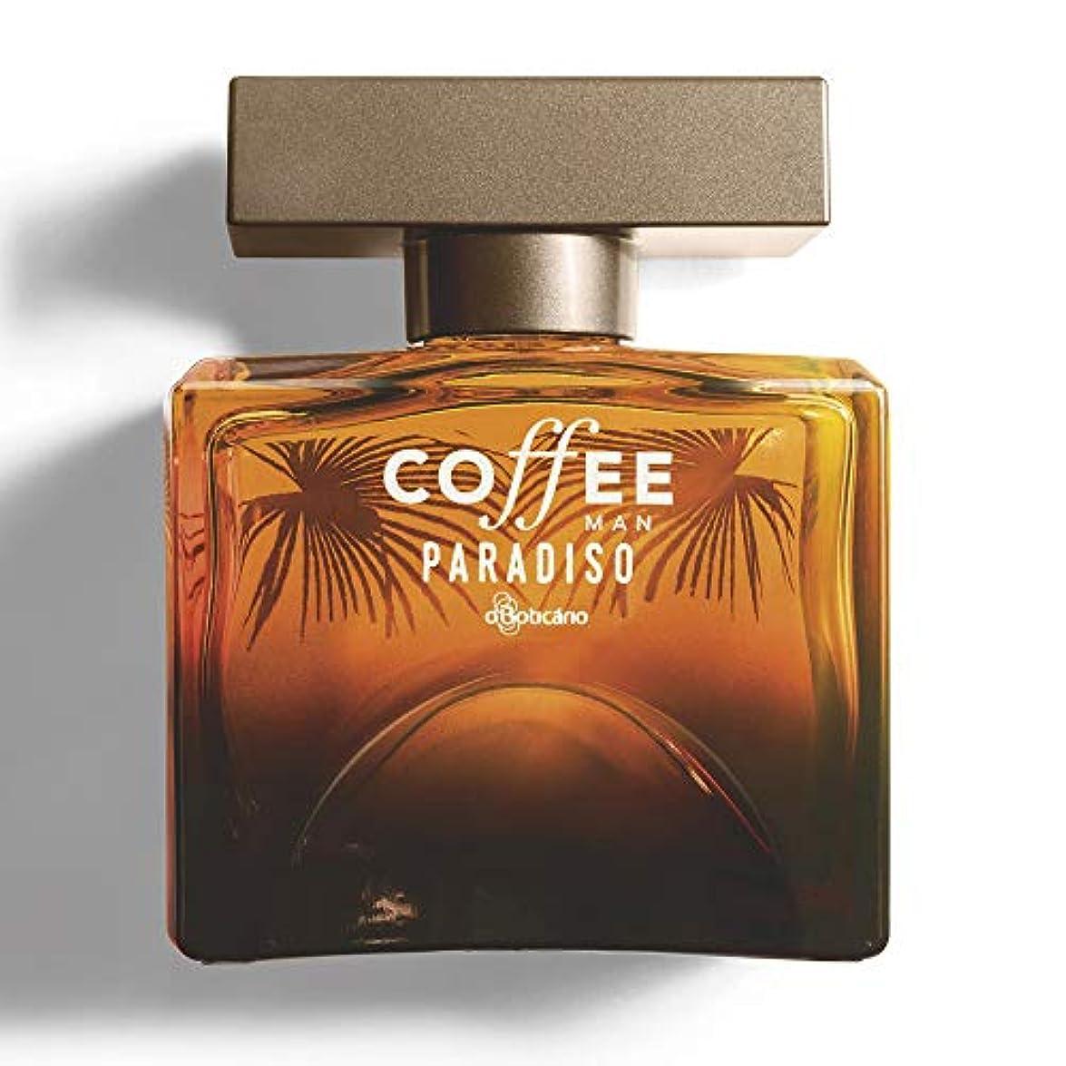 拘束するボリューム伝記オ・ボチカリオ オードトワレ コーヒー メン パラディソ boticario EDT COFFEE MAN PARADISO 100ml