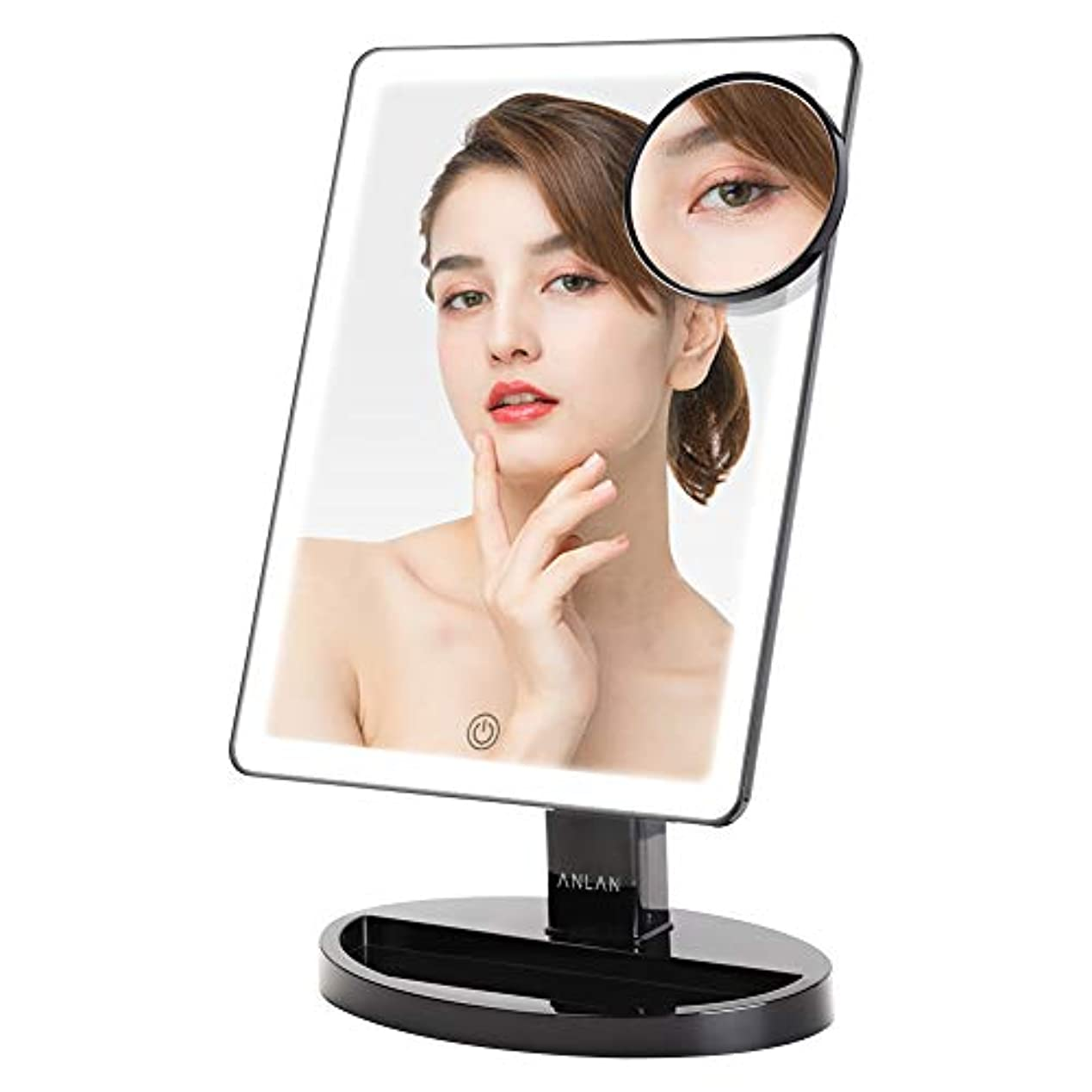 競争力のある滴下マッシュ卓上鏡 LED化粧鏡 ANLAN 女優ミラー 10倍拡大鏡付き スタンド 明るさ調節可能 360°回転式 前後180°無階段調整 USB/単三電池給電